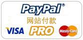 请使用我们提供的Paypal Pro付费方式。这服务将会提供更安全,包括不需要Paypal户口,没有交易额限制,和Verisign防护系统,更方便的付费方式。请查阅说明获知更多资料