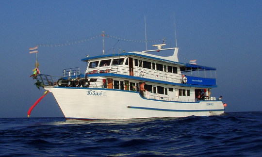 MV Sea World
