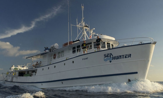 MV Sea Hunter