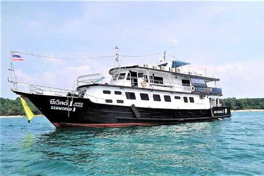 MV Sea World I