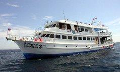 MV South Siam III
