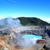 The crater and lake of Poas volcano in Costa Rica